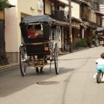 Via di Kyoto