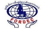 FORDEC THAILAND