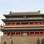 Piazza Qianmen