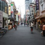 Quartiere di Asakusa