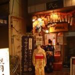 Negozio di kimono ad Asakusa