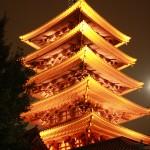 Pagoda di Asakusa