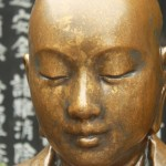 Buddha ad Asakusa